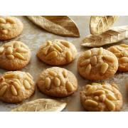 Печенье из кедровых орехов к чаю.
